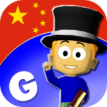 GraphoGame Pinyin Chinese app icon